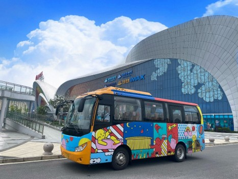 以游客为本,服务再升级!融创文旅城接驳车欢乐上线,畅玩各明星业态更便捷