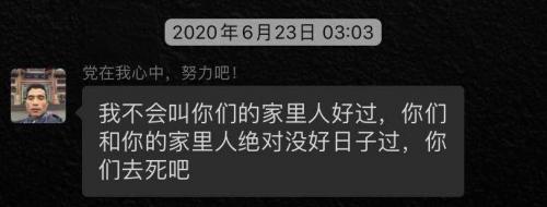 广州黄埔区:新龙镇金坑村孤儿的血泪泣诉