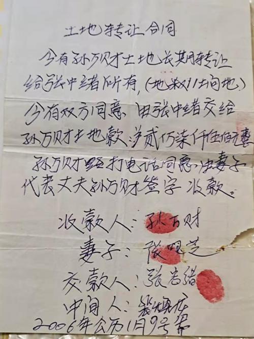 """黑龙江省嫩江市白云岱林场是国有林场还是""""马家军""""的自留地?"""