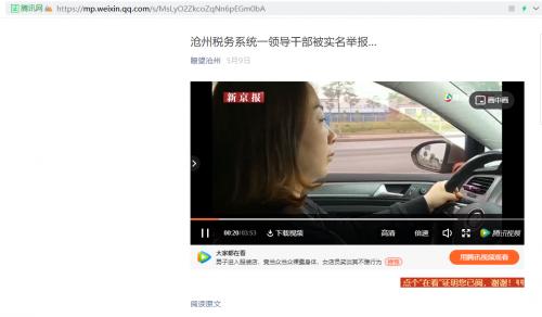 新京报融媒体曝光河北沧州一企业被套路贷祸害导致停产