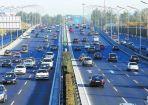 2020江门市汽车限行车辆、限行时间、限行区域最新通告公示!