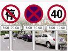 2020西宁主城区车辆限行禁行:限行区域、限行时间以及相关交通管制最新通知!