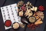 中草药行业发展新模式——中草药行业网