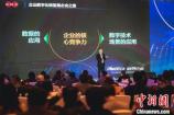 安信资产:关注中国制造业加快数字化转型。