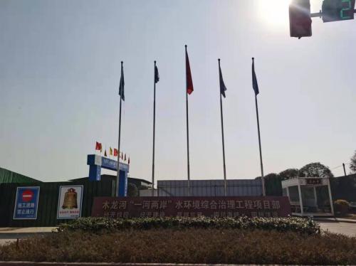 四川圆瑞建设工程有限责任公司