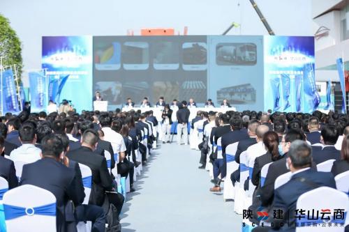 【世界眼光 匠心筑造】  6W座西安国际足球中心项目迎来首次观摩!