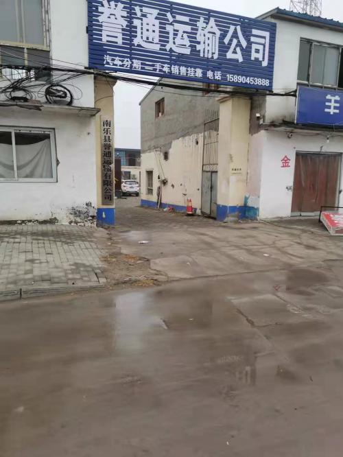 河南濮阳:企业藏身居民区,臭气熏天!