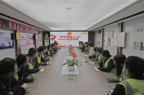 """陕建一建集团第七公司团支部开展""""青春告白祖国""""系列活动"""
