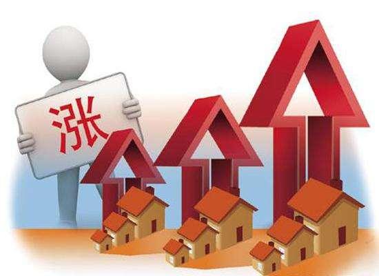 """5年后楼市发展如何?房价是""""更贵""""还是""""很便宜"""""""