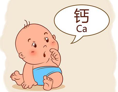 婴儿补钙吃什么钙剂好 全面保障宝宝的营养平衡健康