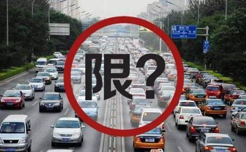紧急通知!2021濮阳限行最新政策、限行车辆、限行区域相关资讯