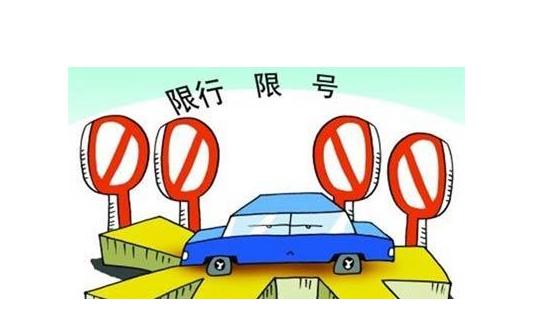 2021崇左市汽车限行相关事宜、限行时间、限行车辆最新通知