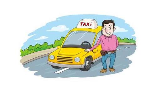 出租汽车法律 网络预约出租汽车经营服务管理暂行办法
