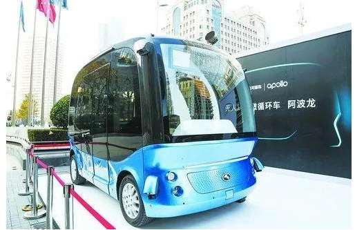 未来科技创新加速 全无人驾驶小巴