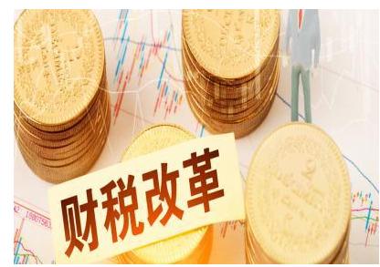 突出服务实体经济指标 财政部修订商业银行绩效评价办法