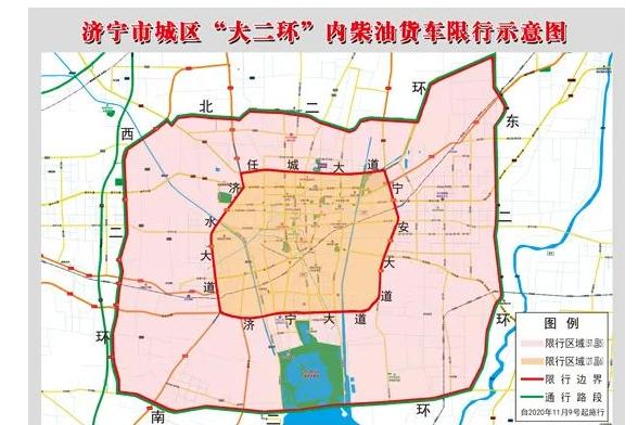2021济宁市汽车限行规定、限行车辆、限行区域相关最新通知