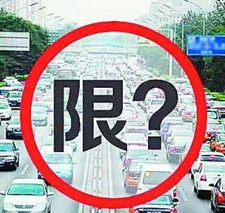 注意!2021威海市汽车限行制度、限行路段、限行时间最新通知
