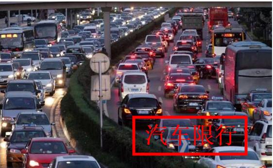 2021日照市汽车限行最新规定、限行车辆、限行区域通知