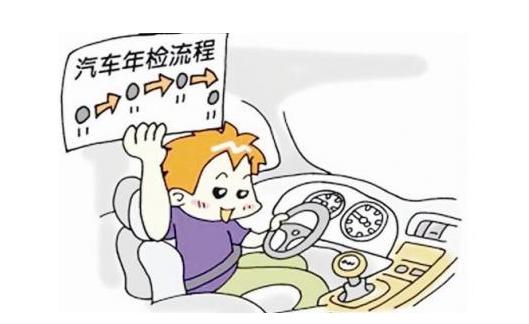 汽车年检新标准实施 多地国三损毁补助完毕