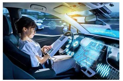 从法律角度展望汽车业未来 汽车数据安全或迎来挑战