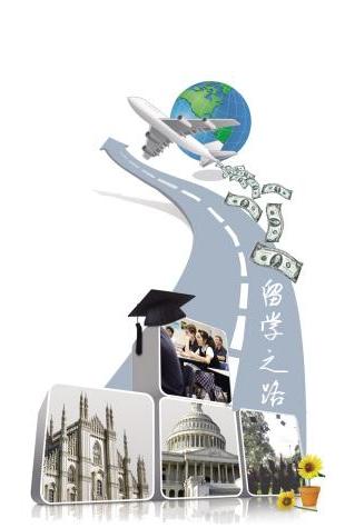 国家公派出国留学外语需要什么条件 2021年最新的国家公派出国留学外语条件介绍