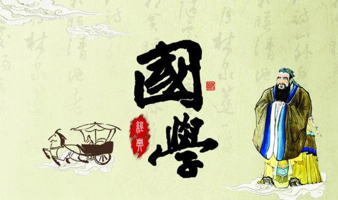 国学传统文化企业文化精英文化是什么 最详细的国学传统文化企业文化精英文化介绍