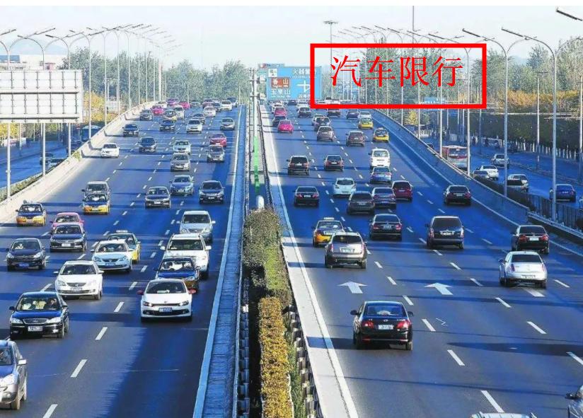 告示!2021新乡市汽车限行制度、限行时间、限行区域最新通知