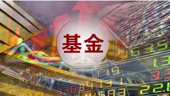 年初新基金发行市场火爆 年内最大机会可能会在在港股