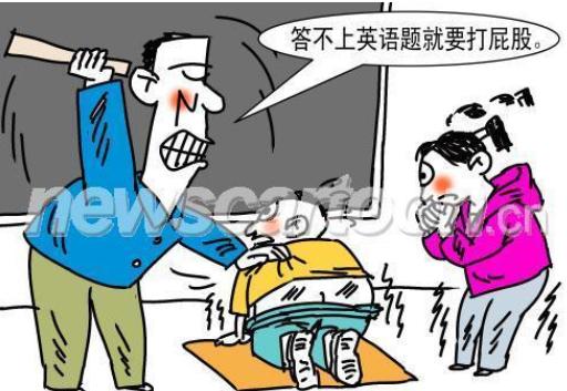 6岁女童被老师打住院最新官方通报:涉事教师停课道歉