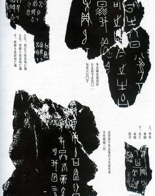 中国的甲骨文有多美 这么美的文字让你如何不爱中华文化