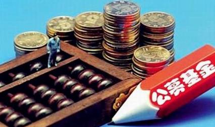 """【21时事】开年178只公募基金发""""红包""""近172亿元 2021年公募基金"""