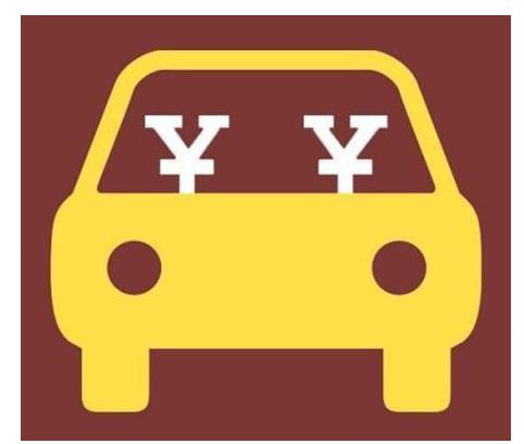 出名汽车不押车贷款 专注抵押贷款服务