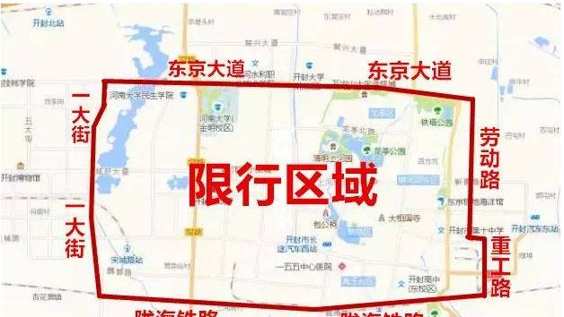 重要通知!2021年春节廊坊市汽车限行制度、限行时间、限行区域最新资讯