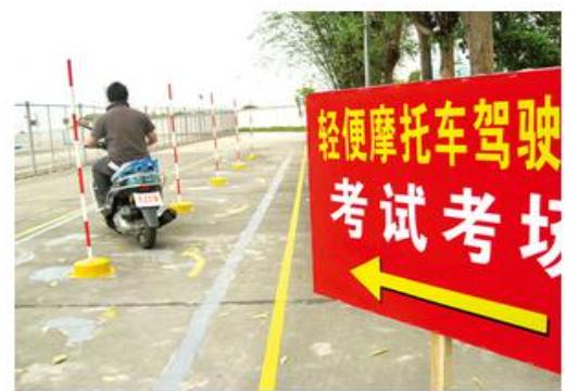 全国重启摩托车驾照考试 机动车登记等规定以及其他道路交通安全法律