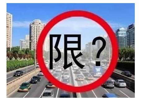最新消息!2021春节期间太原市汽车限行制度、限行车辆、限行时间相关资讯