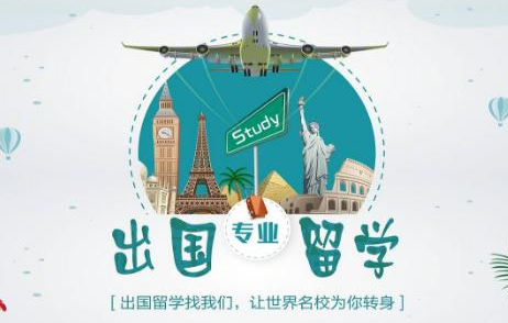 国内读研和出国留学的区别 2021年最新国内读研和出国留学的区别介绍