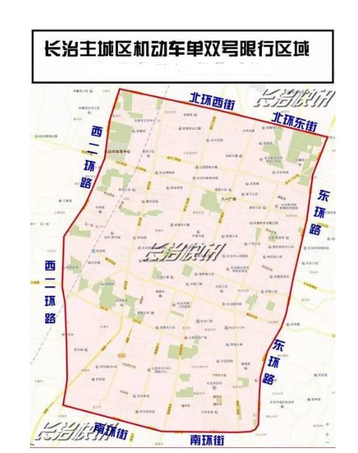 2021过年期间长治市汽车限行规定、限行车辆、限行区域相关最新通知
