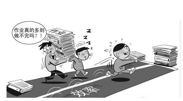当今中小学作业问题多多 必须引起国家高度重视并开展综合治理