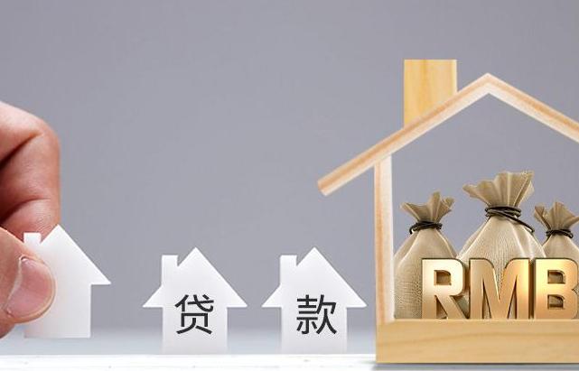2021年首次LPR报价出炉 贷款市场一年利率不变,