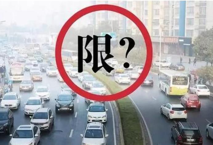 最新公示!2021过年期间运城市汽车限行制度、限行时间、限行时间相关资讯
