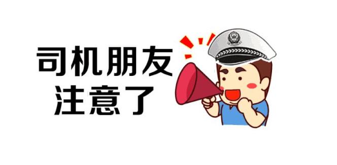 注意!2021农历新年赣州市汽车限行制度、限行车辆、限行时间相关最新通知