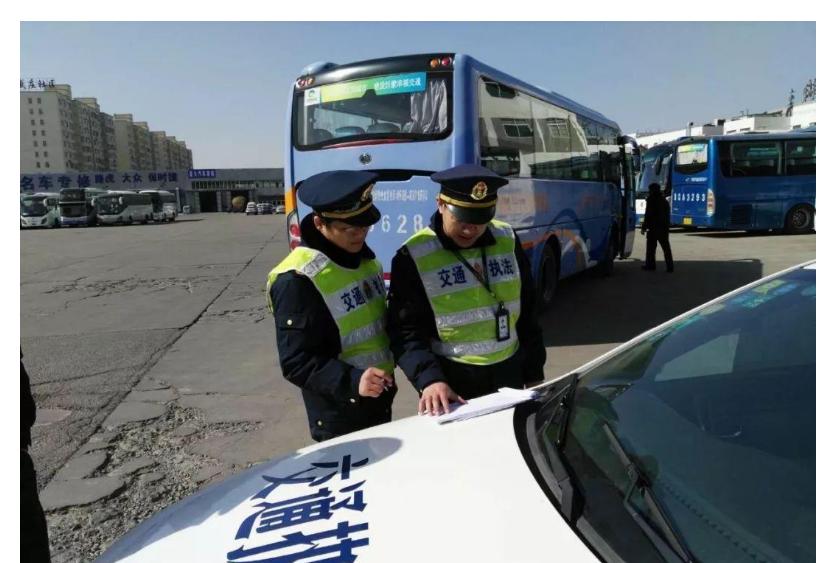 打击非法经营行为 规范道路旅客运输客运出租汽车市场秩序