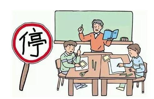 因为疫情全国多地线下教学活动被叫停 凡是对通告拒不执行者一律取消其办学资格