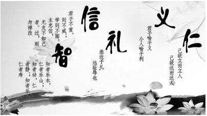 实施中国优秀传统文化教育的几点思考 需要改善社会文化环境