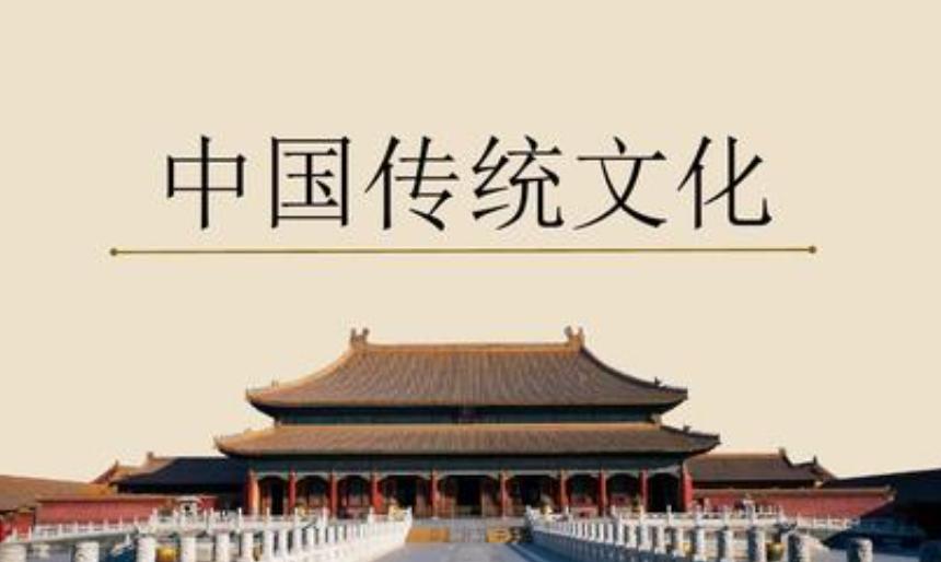 中华传统文化的本质意义是什么 2021年最新的中华传统文化的本质意义介绍