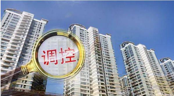 """上海出台史上最严楼市调控新政 """"暖冬""""行情或被按下暂停键"""