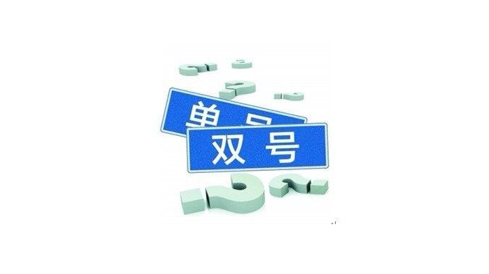 2021新春佳节辽源市汽车限行制度、限行车辆、限行区域最新通知