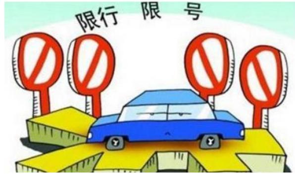 快讯!2021松原市汽车限行规定、限行车辆、限行范围新春最新通知