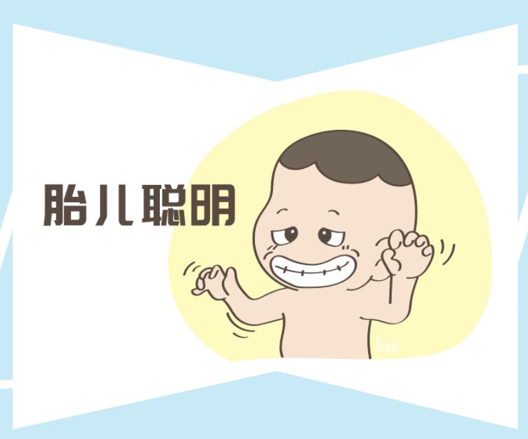 胎儿在妈妈肚子里有这样的动作 表示胎儿发育的健康