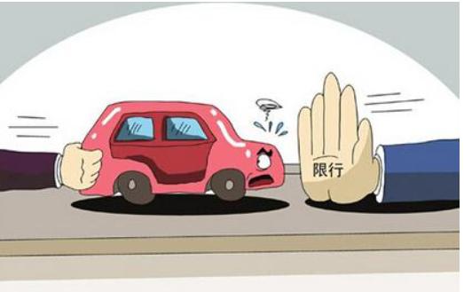 怎么看待上海最新的机动车限行政策 这个政策对我们有什么影响